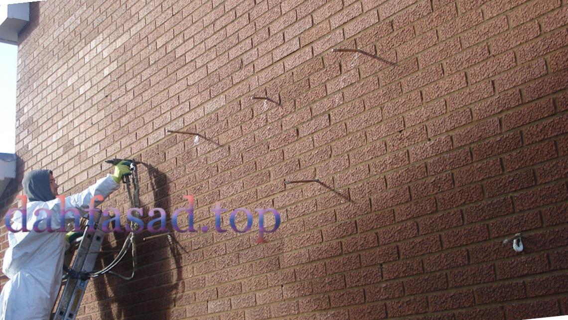 Ін'єктування бетонних, цегляних поверхонь, тріщин