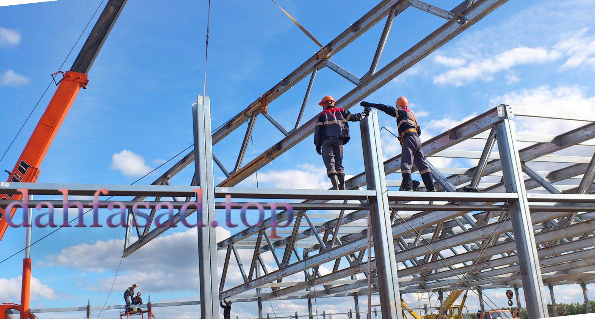 Використання металоконструкцій в будівництві